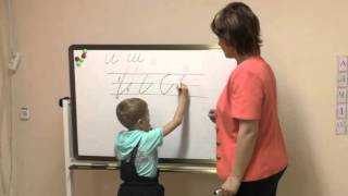 Красивый почерк за 20 занятий — каллиграфия с Ольгой Лысенко —  занятие с 6-летними детьми