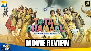 Total Dhamaal Movie Review | Ajay Devgn, Madhuri Dixit, Arshad Warsi, Anil Kapoor, Riteish Deshmukh