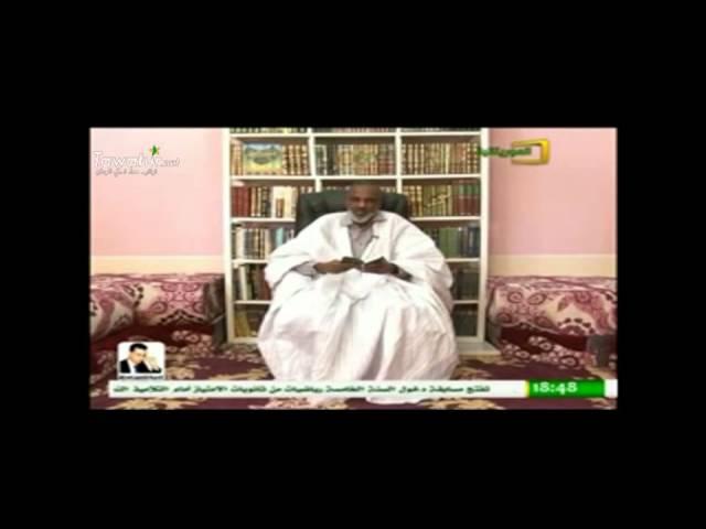 نوافذ علي الوحي مع د. سيد اللأمين بن ناصر