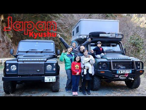 JAPAN Part II (Ep113 GrizzlyNbear Overland)