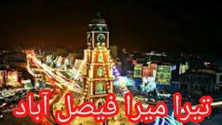 Historical market of my beloved city Faisalabad.