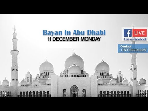 Bayan In Abu Dhabi by Mufti Tariq Masood