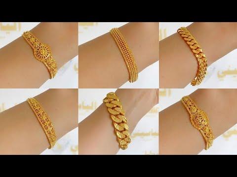 Latest gold bracelets designs - YouTube