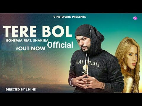Tere Bol | Shakira & Bohemia ! Official Audio New Song 2017 HD