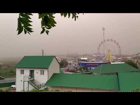 Резкое изменения погоды. Песчаная буря накрыла Кирилловку. ЧТО ПРОИСХОДИТ!!??