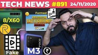 PUBG India Pvt. Ltd Formed, realme 8/X60, POCO M3 Price, PUBG Fake Trailer, Game of The Year-TTN#891
