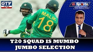 T20 Squad is Mumbo Jumbo Selection | G Sports with Waheed Khan, 16th January 2020