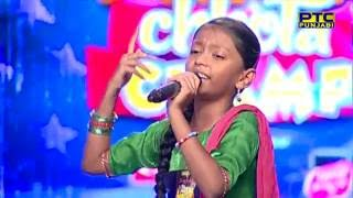 GURNOOR sings 'MAHIYA' | Mega Auditions | Voice of Punjab Chhota Champ 3 | PTC Punjabi