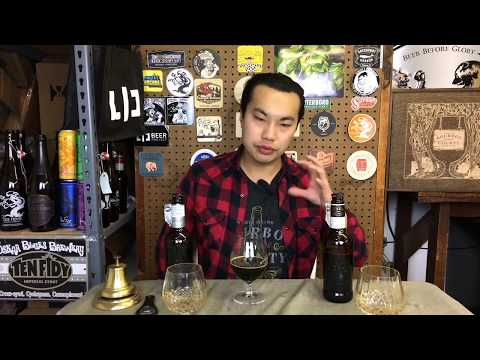 Battle Beers: Goose Island Reserve Stout vs. Bourbon County Stout (2017) Review - Ep. #1470