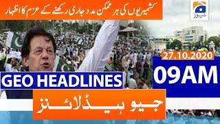 Geo Headlines 09 AM | 27th October 2020