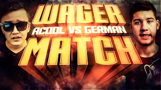 GERMAN VS ACOOL | WAGER-MATCH FIFA 17