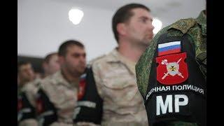 Ингушетия проводила в Сирию очередную группу военнослужащих батальона военной полиции
