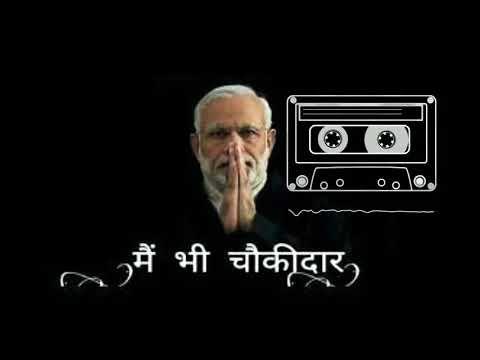 Main Bhi Chowkidar  Ringtone 😇👌