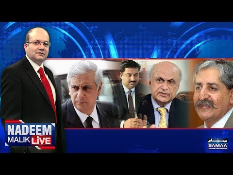 Qatri Shehzade Ki Statement | Nadeem Malik Live | SAMAA TV | 04 July 2017