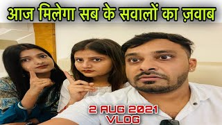 आज मिलेगा सब के सवालों का जवाब   VLOG130 @Amit & Kitto Jaiswal