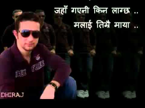 gurasako feda muni nepali karaoke with lyrics