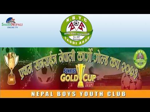 1st Sunrise Nepali Cargo Gold Cup 2016, NBYC organize