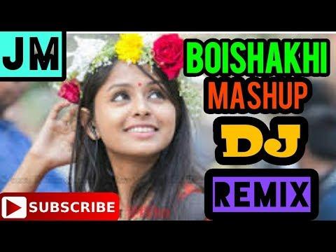 Amader Choto Nodi (Pohela Boishak Remix)