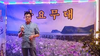 추억의 대관령 / 나훈아 /박세환