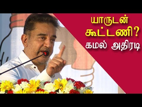 kamal haasan speech @ makkal needhi maiam women's day news tamil, tamil live news, tamil news redpix