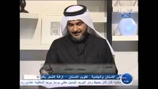 علاج إدمان العادة السرية .. د. #طارق_الحبيب