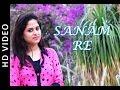 Sanam Re Female Cover by Amrita Nayak Arijit Singh LIVE Acoustic Guitar Cover