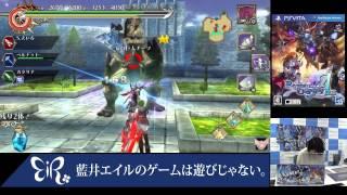 【藍井エイルのゲームは遊びじゃない。『ラグナロク オデッセイ エース』プレイ動画01
