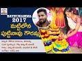 Latest Bathukamma Songs | మట్టిలోన పుట్టినావు గౌరమ్మ | Hanmanth yadav gotla | Lalitha Audios