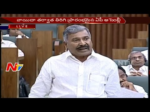YCP MLA Peddi Reddy Questions TDP over YS Jagan Previous Challenges || NTV