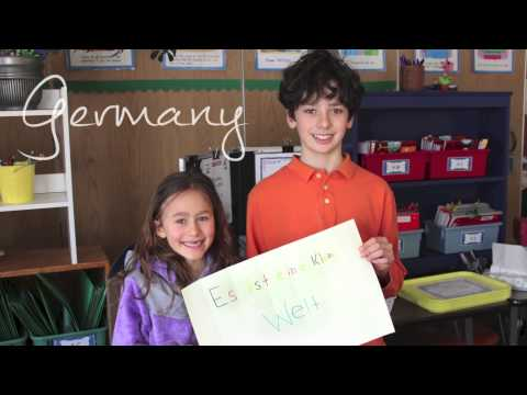 Elmwood Franklin School Auction 2014: It's A Small World