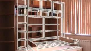 Шкаф-кровать (кровать-трансформер)(, 2012-06-10T04:12:15.000Z)