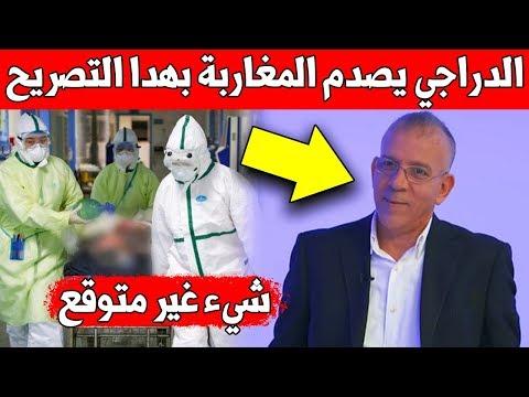 لا يصدق.. حفيظ دراجي يخرج بهدا التصريح الغير متوقع عن المغرب ? - لا يفوتك ?