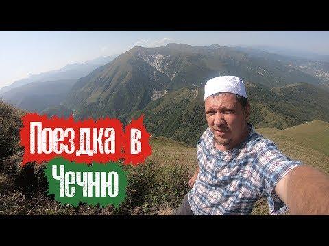 Татарин в горах