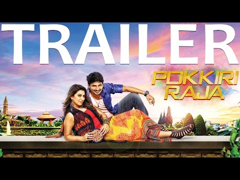 Pokkiri Raja - Official Trailer | Jiiva,...