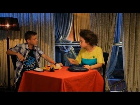 знакомство через интернет украина ялта