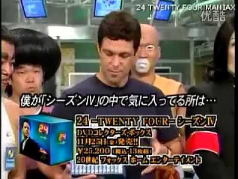 ワンナイ Funny 24 Carlos Bernard on Japanese comedy show 2/2