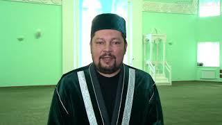 Иман Нуры на русском языке 12 12 18