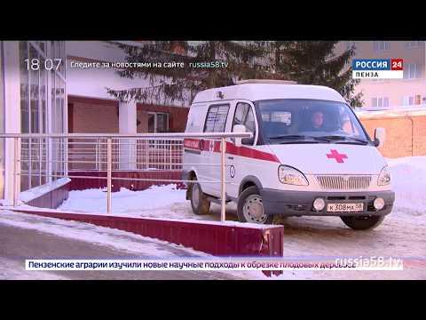 Россия 24. Пенза: высокотехнологичная медпомощь в пензенской больнице