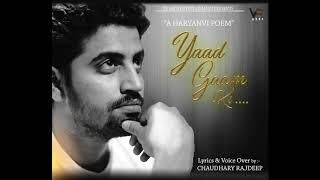 YAAD GAAM KI| CHAUDHARY RAJDEEP | NEW 4K VIDEO 2018 | VR BROS ENT