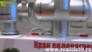Самый лучший водонагреватель(Новинки! http://realife59.ru/ Официальный сайт компании! водонагреватели электрические термекс отзывы водонагрева..., 2013-12-23T16:55:46.000Z)