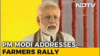 Farmers, Villages Our Priority, Says PM Modi In UPs Shahjahanpur