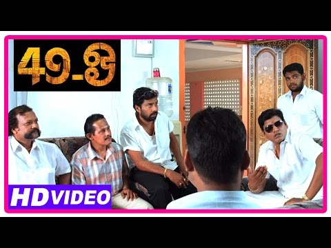 49 O Tamil Movie  Scenes  Title Credits  Goundamani  Thirumurugan  Balasingh