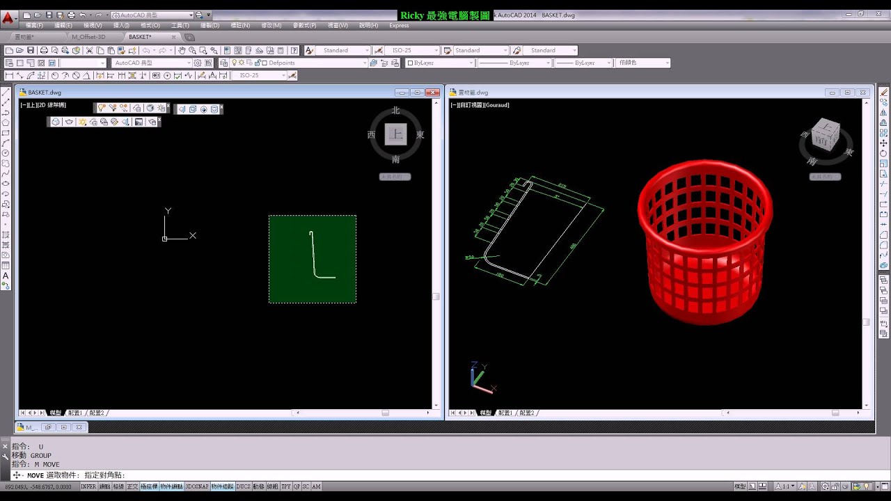 10-1 SolidWorks教學 如何匯入AutoCAD檔案 方式1-1 - YouTube