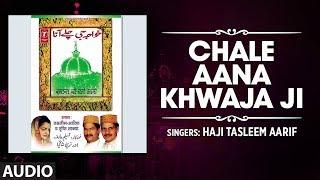 ►CHALE AANA KHWAJA JI (Audio) : HAJI TASLEEM AARIF | T-Series Islamic Music