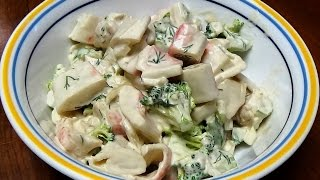 How To Make a Shrimp and Crab Meat Seafood Salad