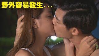 [ENG SUB]【野外容易發生...】吻到忘我經典kiss總匯 (愛上兩個我、愛上哥們、極品絕配)