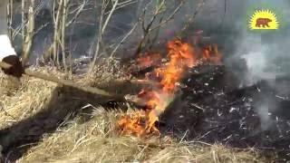 Тушение пожара своими силами