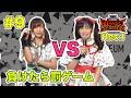 【 Rec1 #9 】負ければ恥ずかしい罰ゲーム!バンもん!エキシビジョンマッチ!【 ハドービースト 】