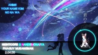 NightCoreMusic -  Nandemonaiya [Your name./Movie version]