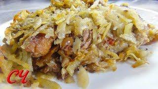 Картофельная Бабка с Мясом.Очень Сытно и Вкусно! /Potatoes with meat.